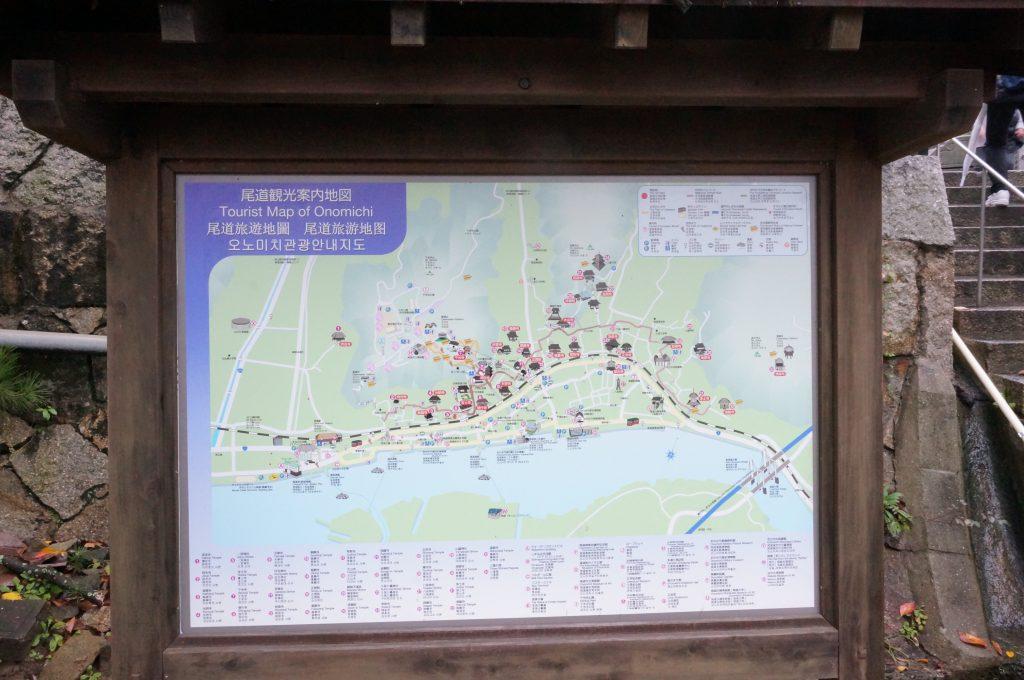 4回目_16尾道map